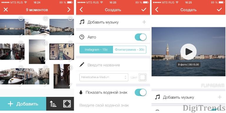 программы для андроида инстаграм