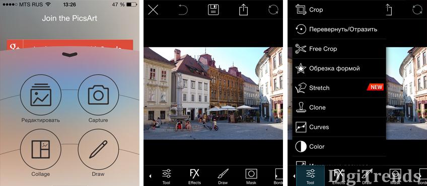 пиксарт скачать приложение - фото 10